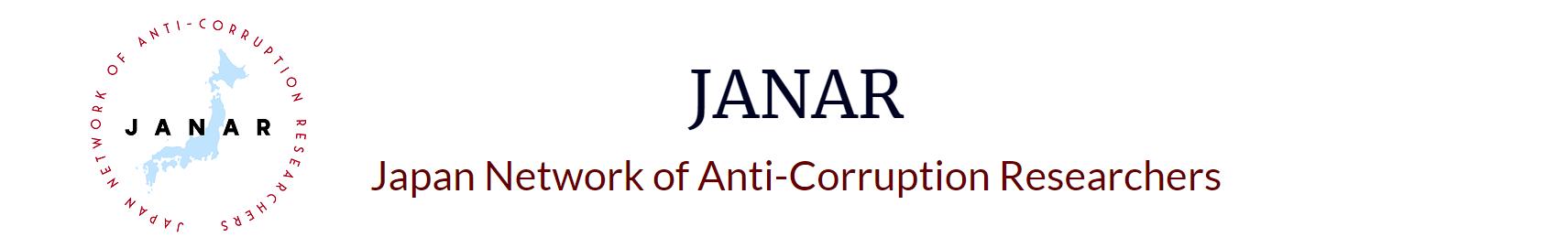 JANAR
